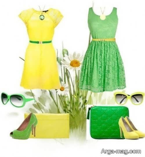 ست لباس زرد و سبز مخصوص خانم ها
