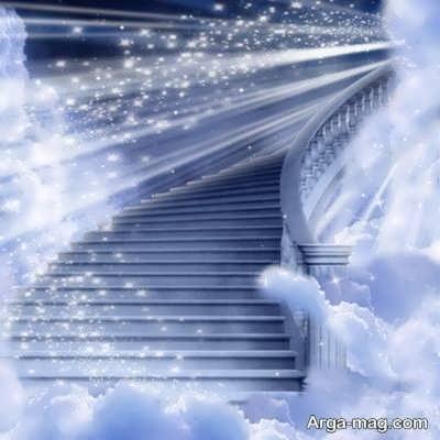 بررسی تعبیر خواب پله از نظر چندین معبر