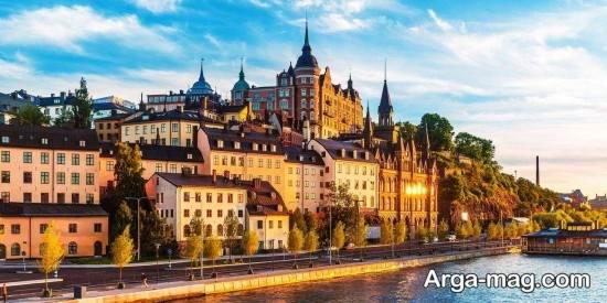 مسافرت به کشور سوئد