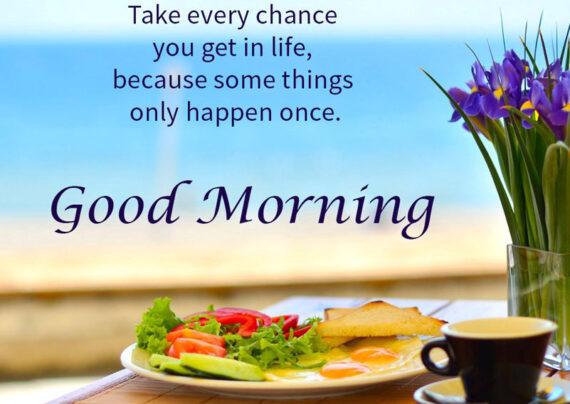 پیام زیبای صبحگاهی