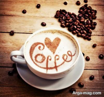 جملات زیبا در وصف قهوه