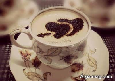 متن دلنشین در مورد قهوه