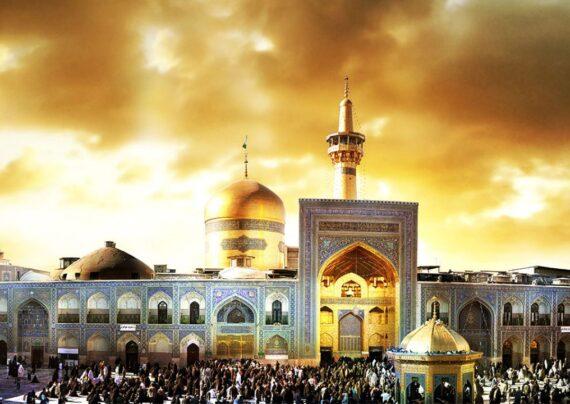 متن زیبا درباره حرم امام رضا