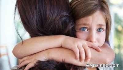 اختلال دلبستگی در کودکان