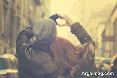تعریف عشق چیست