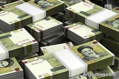 انشاء در مورد ثروت