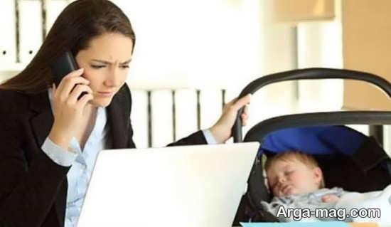 تاثیرات مثبت اشتغال مادران