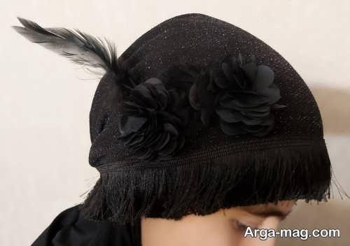 کلاه حجاب مجلسی کار شده