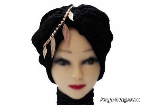 کلاه حجاب شیک و زیبا