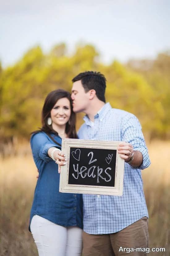 نمونه تصاویر باحال و جذاب برای سالگرد ازدواج