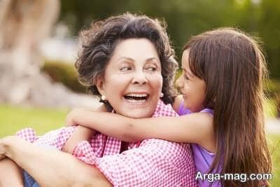اشعاری زیبا درباره مادر بزرگ