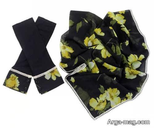 روسری و ساق دست زرد و مشکی