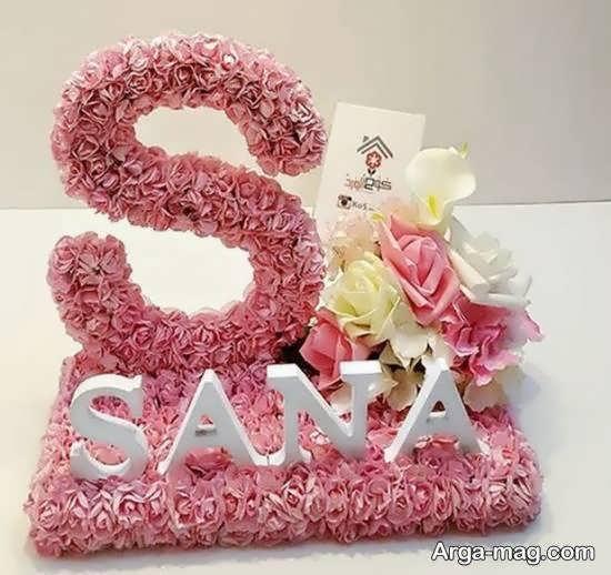 تصویر پروفایل های زیبای اسم سنا
