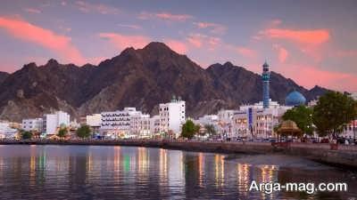 آشنایی با پایتخت عمان
