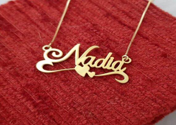 معنی اسم نادیا