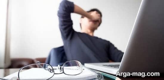 شیوه های کنترل استرس محیط کار