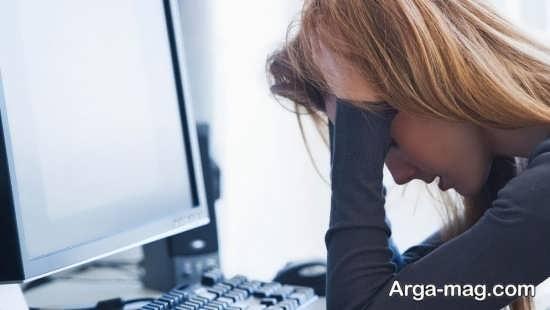 علل ایجاد استرس محل کار
