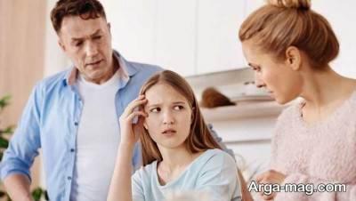 برخورد والدین با نوجوان دختر