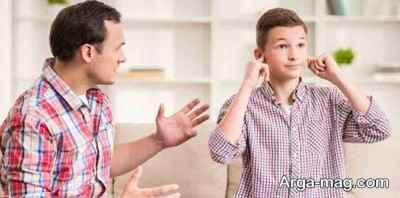 روابط درست پدر پسر