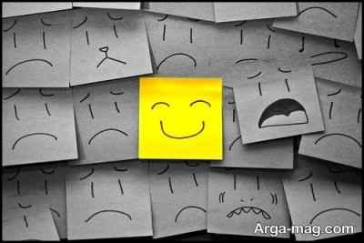 هورمون شادی چیست
