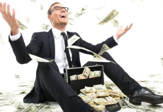 انشا در مورد ثروت