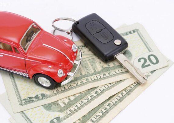 تبریک خرید ماشین