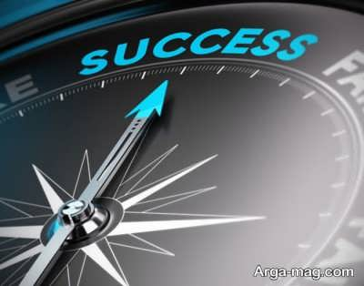 متن تبریک موفقیت