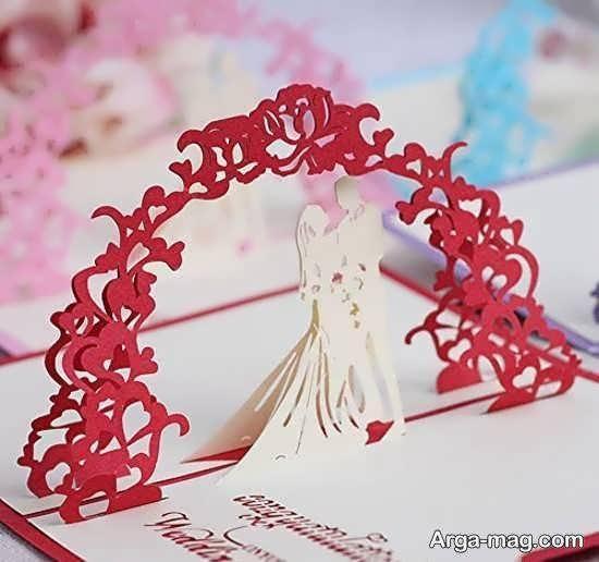 انتخاب کارت دعوت مراسم ازدواج عروس و داماد زرشکی