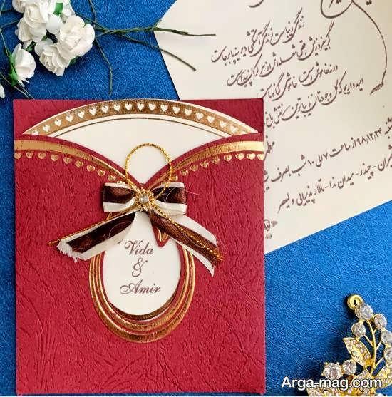 ایده هایی دوست داشتنی از دعوتنامه عروسی زرشکی