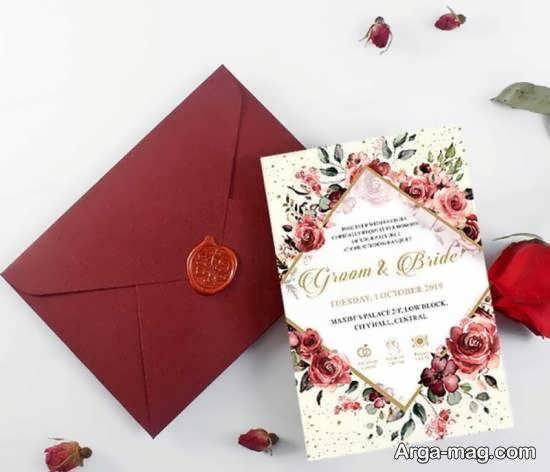 ایده های جالب و شیک از دعوتنامه عروسی زرشکی