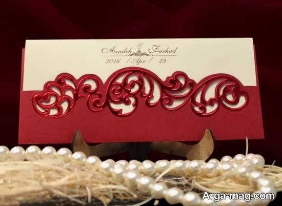 ایده هایی زیبا و جدید از دعوتنامه عروسی زرشکی