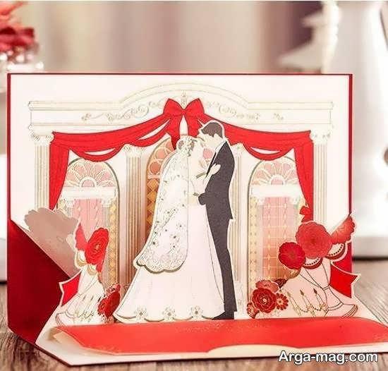 ایده هایی جذاب و زیبا از کارت عروسی زرشکی