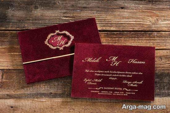 نمونه های زیبایی از دعوتنامه عروسی زرشکی