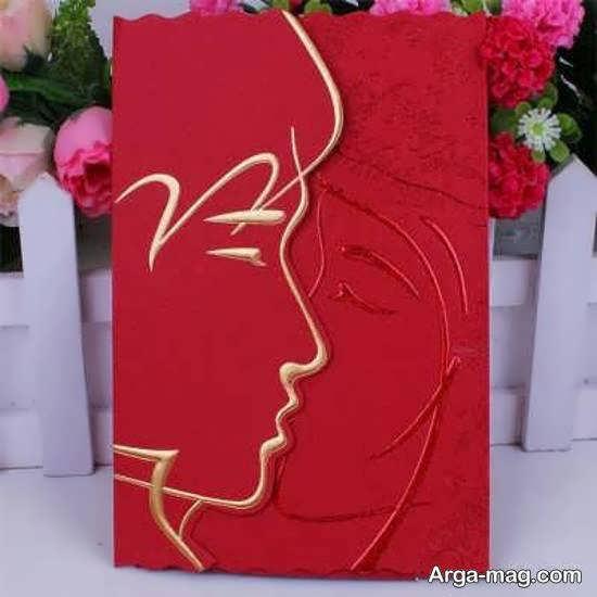 طرح های زیبا و بینظیر از کارت عروسی زرشکی