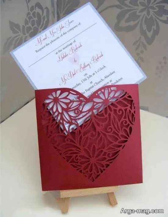 نمونه هایی ایده آل و خاص از دعوتنامه عروسی زرشکی