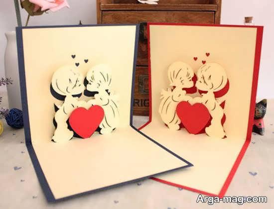 ایده هایی زیبا و عالی از کارت عروسی زرشکی