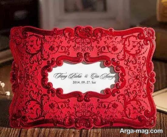 ایده هایی زیبا و منحصر به فرد از دعوتنامه عروسی زرشکی