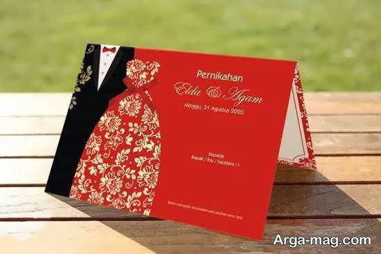 نمونه هایی دوست داشتنی از دعوتنامه عروسی زرشکی