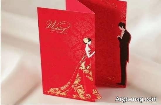 دعوتنامه زیبا و جدید عروسی زرشکی