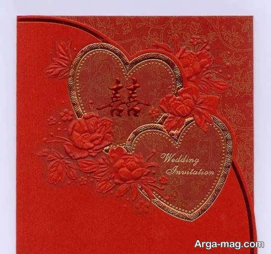 ایده های زیبا و متفاوت کارت عروسی زرشکی
