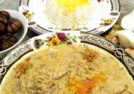 آشپزی آخر هفته با منوی کرمانی