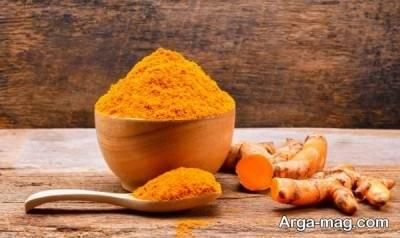 زردچوبه برای از بین بردن تیرگی های بدن مفید است.