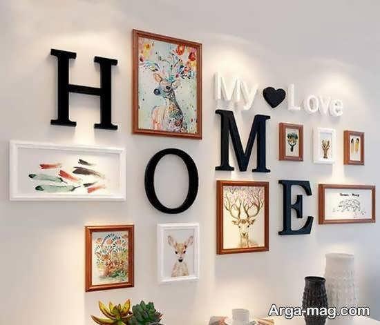 ایده هایی زیبا و جذاب برای پر نمودن دیوارهای خالی خانه