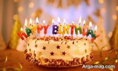 جملاتی برای پاسخ تبریک تولد