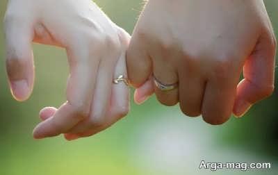 گرفتن دست های همسر