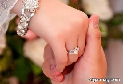 گرفتن دست کسی که دوستش دارید