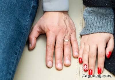 نحوه گرفتن دست زوجه