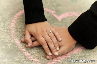 گرفتن دستهای زوجه و همسر