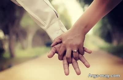ویژگی های گرفتن دست همسر