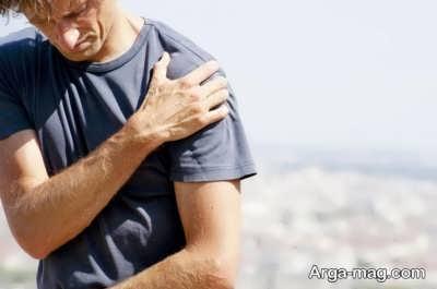 معالجه کردن خانگی درد شانه